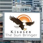 KISOSEN Logo - Entry #405
