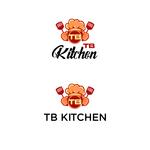 Team Biehl Kitchen Logo - Entry #4