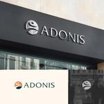 Adonis Logo - Entry #171
