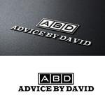 Advice By David Logo - Entry #113