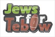 Tim Tebow Fan Facebook Page Logo & Timeline Design - Entry #4