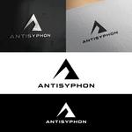 Antisyphon Logo - Entry #656