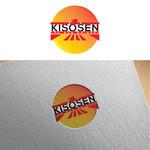 KISOSEN Logo - Entry #18