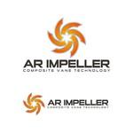 AR Impeller Logo - Entry #57