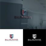 Bill Blokker Spraypainting Logo - Entry #144