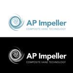 AR Impeller Logo - Entry #6