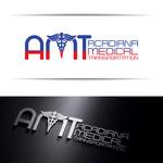 Acadiana Medical Transportation Logo - Entry #49