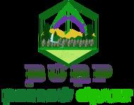 Burp Hollow Craft  Logo - Entry #234