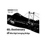 60th Anniversary of Mile High Swinging Bridge Logo - Entry #5