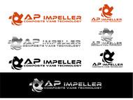 AR Impeller Logo - Entry #21