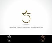 Five Star Logo - Entry #99