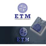 ETM Advertising Specialties Logo - Entry #146