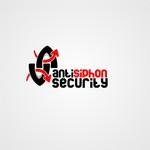 Security Company Logo - Entry #241
