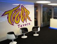 Tiger Tavern Logo - Entry #16