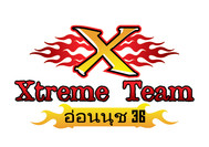 Xtreme Team Logo - Entry #4