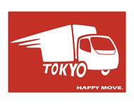 Tokyo Happy Move Logo - Entry #37