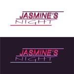 Jasmine's Night Logo - Entry #29