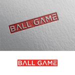 Ball Game Logo - Entry #15