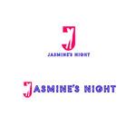 Jasmine's Night Logo - Entry #159