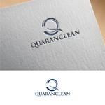 QuaranClean Logo - Entry #58