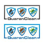 QuaranClean Logo - Entry #132