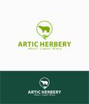 Arctic Herbery Logo - Entry #13