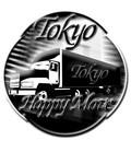 Tokyo Happy Move Logo - Entry #10