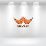 KISOSEN Logo - Entry #347