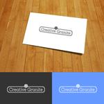 Creative Granite Logo - Entry #277