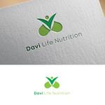 Davi Life Nutrition Logo - Entry #512