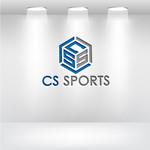 CS Sports Logo - Entry #149