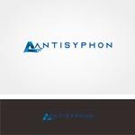 Antisyphon Logo - Entry #293