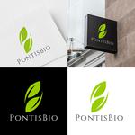 PontisBio Logo - Entry #247