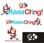 KaaaChing! Logo - Entry #112