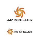 AR Impeller Logo - Entry #56