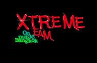 Xtreme Team Logo - Entry #34