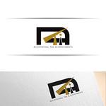ATI Logo - Entry #73