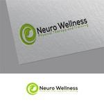 Neuro Wellness Logo - Entry #558