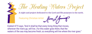 The Healing Waters Project Logo - Entry #51