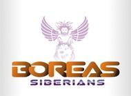 Siberian Husky Logo - Entry #80