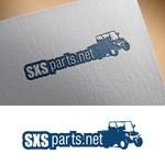 SXSparts.net Logo - Entry #139