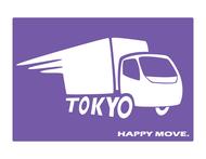 Tokyo Happy Move Logo - Entry #36