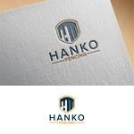 Hanko Fencing Logo - Entry #235