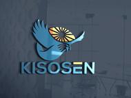 KISOSEN Logo - Entry #77