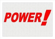 POWER Logo - Entry #186
