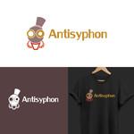 Antisyphon Logo - Entry #334
