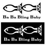 Ba Ba Bling baby Logo - Entry #23