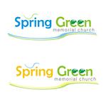 Spring Green Memorial Church Logo - Entry #60
