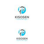 KISOSEN Logo - Entry #331