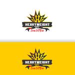 Heavyweight Jiujitsu Logo - Entry #263